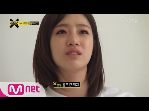 Eunjung Speaks Up The Truth about T-ARA Incident [4show] ep.16 4가지쇼 시즌2 16화