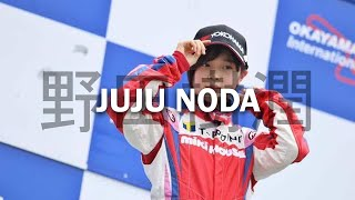 Understanding the hype behind Juju Noda