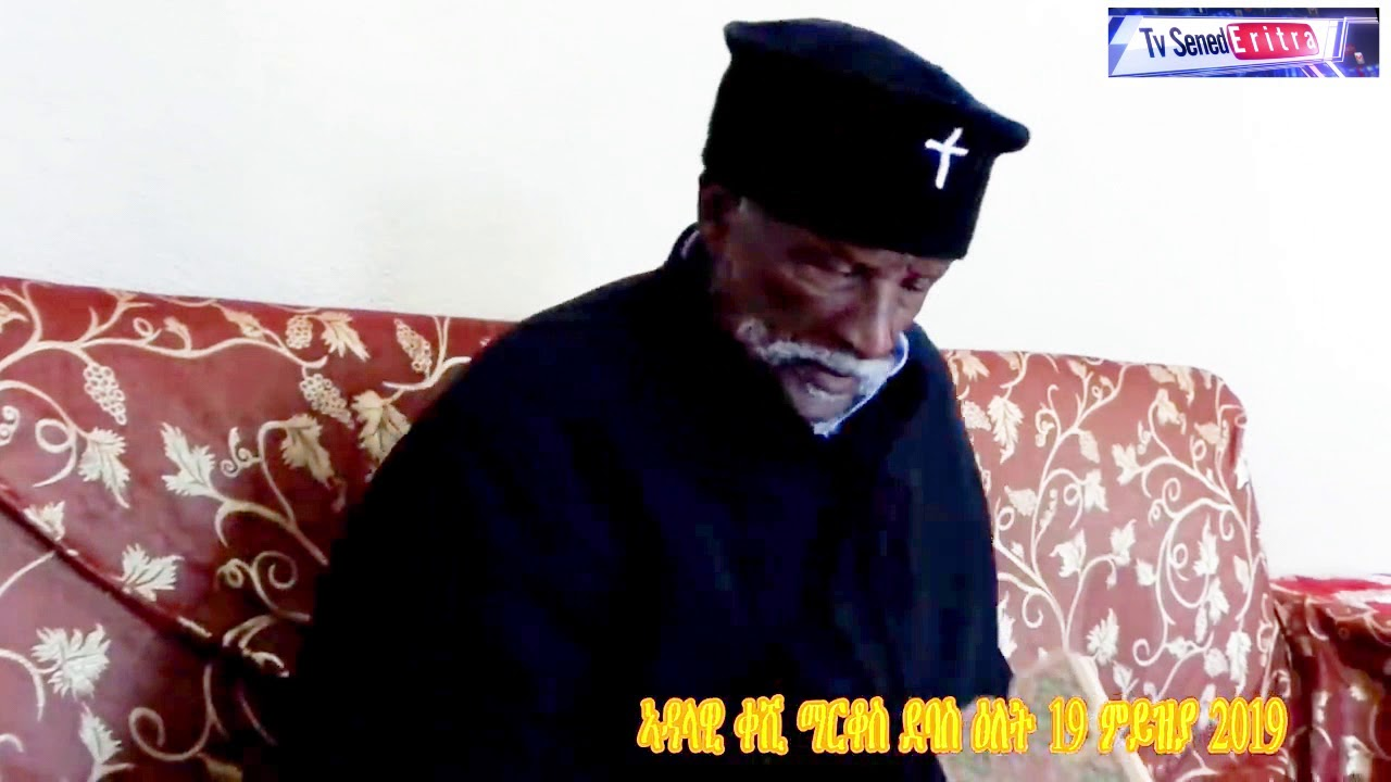 Tv Sened Eritra His Holiness Patriarch 0f Eritrea Orthodox Abune Antonios