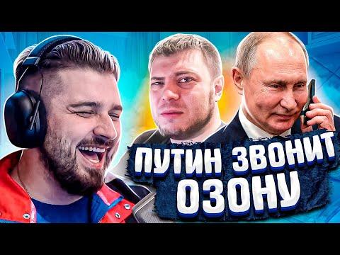HARD PLAY СМОТРИТ АКАДЕМИЯ СМЕХА 732 СЕКУНДЫ СМЕХА ЛУЧШИЕ ПРИКОЛЫ ФЕВРАЛЬ 2020