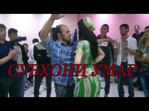 Субхони Умар - Туёна (2018)   Subhoni Umar - Tuyona (2018) #DarKhonaBimoned
