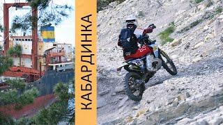 Мотоциклисты экстремалы в горах Кабардинки в районе сухогруза Рио   Первый полет на DJI Mini 2   4K