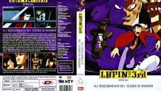 Lupin III - All'inseguimento del tesoro di Harimao [COMPLETO ITA]