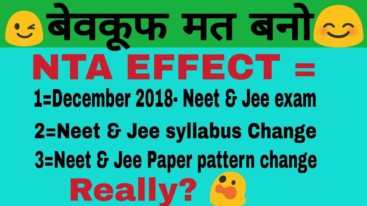 Reality National Testing Agency Neet 2019 Jee Mains 2019 Nta Jee Exam 2019 Neet Neet 2018