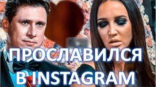 Роман с Бузовой и слухи о свадьбе прославили Батрутдинова в Instagram  (23.02.2018)