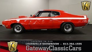 1970 Buick Skylark GSX Tribute -  Louisville Showroom -  Stock # 1539