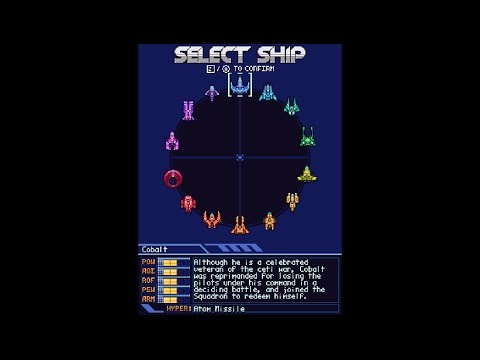 Super Galaxy Squadron 1CC (Cobalt)