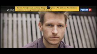 Трагически погиб молодой актёр из сериала Интерны