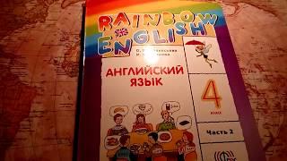 Unit 6, Step 4, Ex. 7 ГДЗ. 4 класс. Учебник Rainbow English. 2 часть