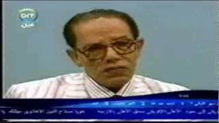 خطأ مصطفى محمود في فهمه للتطور جزء 1