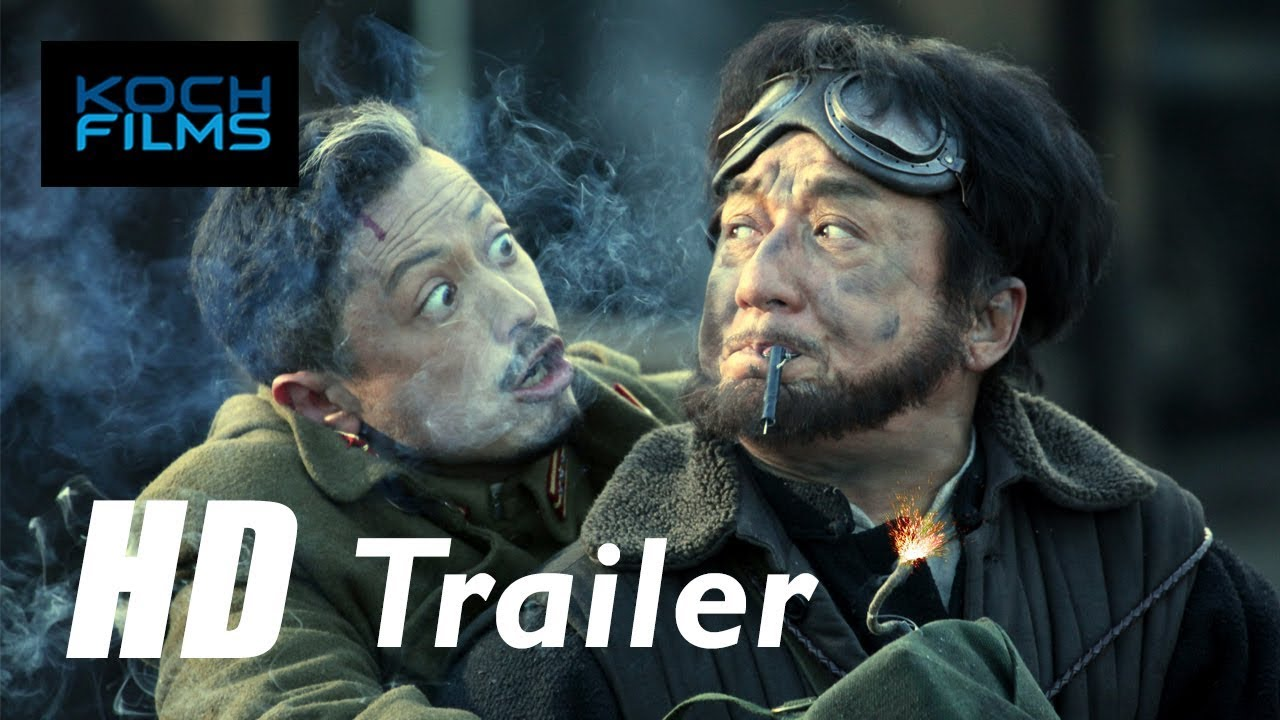 Railroad Tigers Stream Deutsch