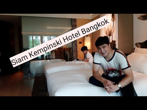 รีวิว ห้องพัก SIAM KEMPINSKI HOTEL BANGKOK