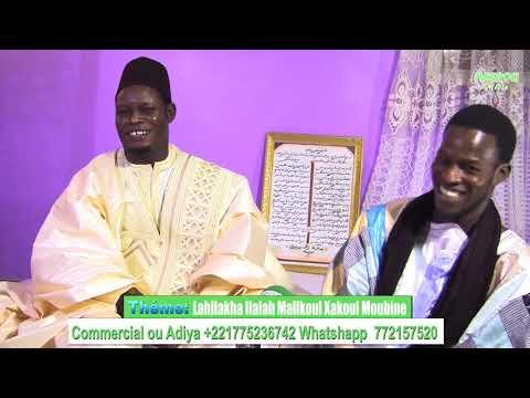 Lahilakha Ilalah Malikoul Xakoul Moubine
