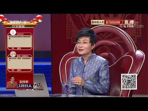 [传奇中国节春节]这些年