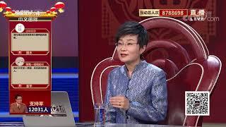 [传奇中国节春节]这些年俗 您知道多少?| CCTV中文国际