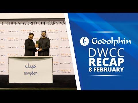 Recap - DWCC meeting at Meydan - Thursday, 8 February 2018