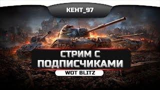 1xbet ставим на World of Tanks и CS GO