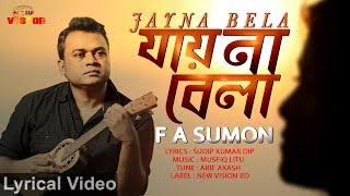 Jayna Bela F A Sumon Mp3 Song Download
