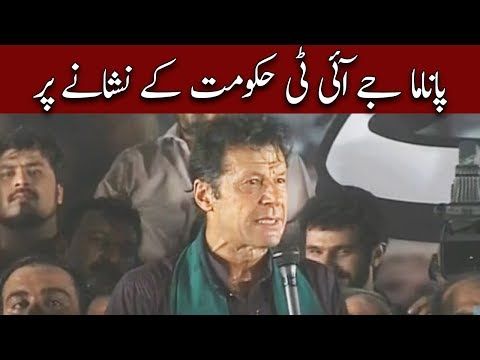 Express News Headlines and Bulletin - 09:00 PM - 6 July 2017 | Express News