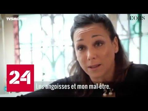 Франция потрясена чередой скандалов в мире спорта - Россия 24