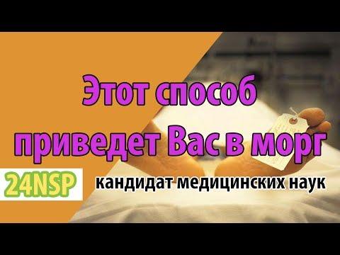 Очищение и Лечение Печени от Тоскинов и Шлаков — какие