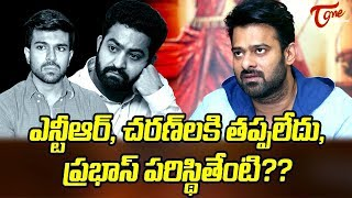 NTR, Charan Were Also Victims, What About Prabhas? FilmGossips