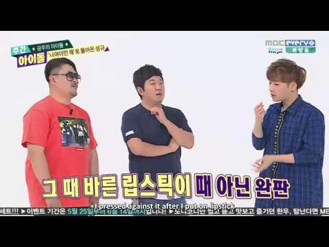 [ENG] 150520 Weekly Idol INFINITE Sunggyu Part 1