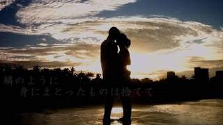 秦基博 - 鱗(うろこ)