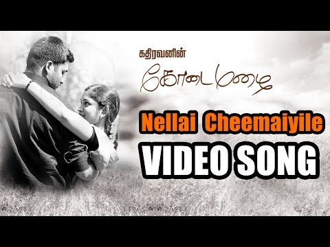 Kodai Mazhai | Nellai Cheemaiyile Video Song | Trend Music
