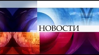 """Часы и начало новостей на """"Первом канале"""" (Россия, 24.09.2017)"""