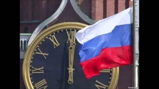 Гимн России под гитару