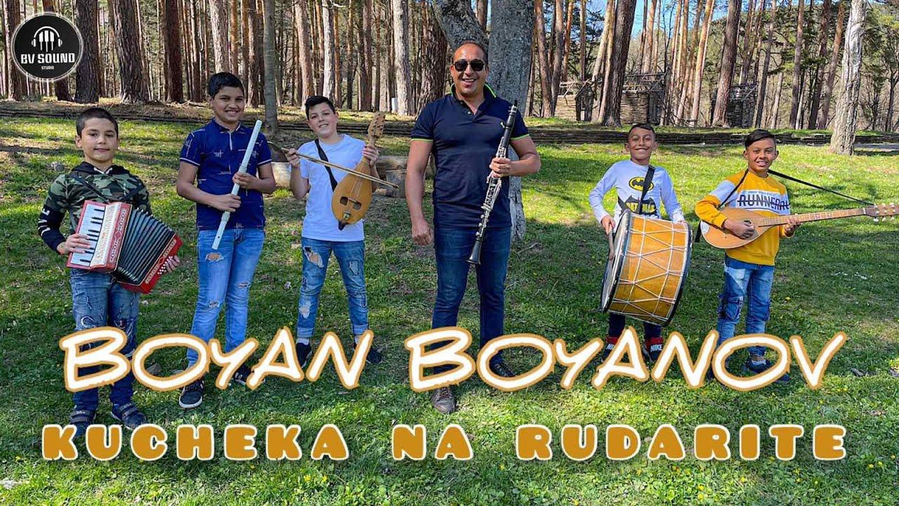 Боян Боянов - Кючека на Рударите (2021)