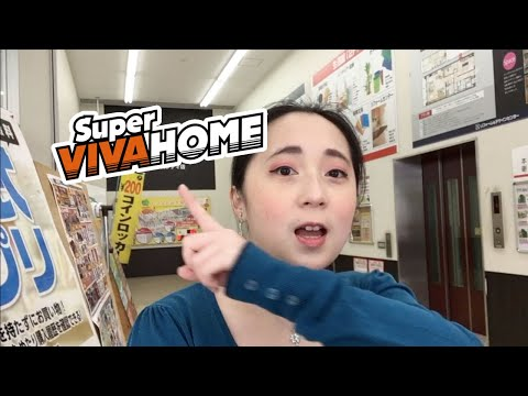 Huge Home Center In Japan | Shop With Me