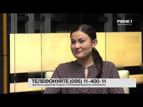 TVRivne1 / Рівне 1: Без цензури: Чому і чи потрібно щеплювати дітей?