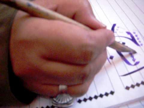 calligraphy khurshid gohar qalam pakistan.AVI