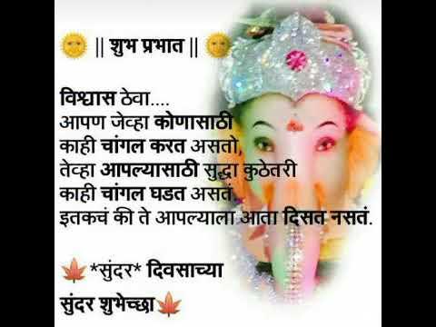Ye Aai Dev Bappa Aale Ghari