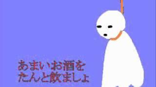 【初音ミク】てるてるぼうず【3番の歌詞が怖い】