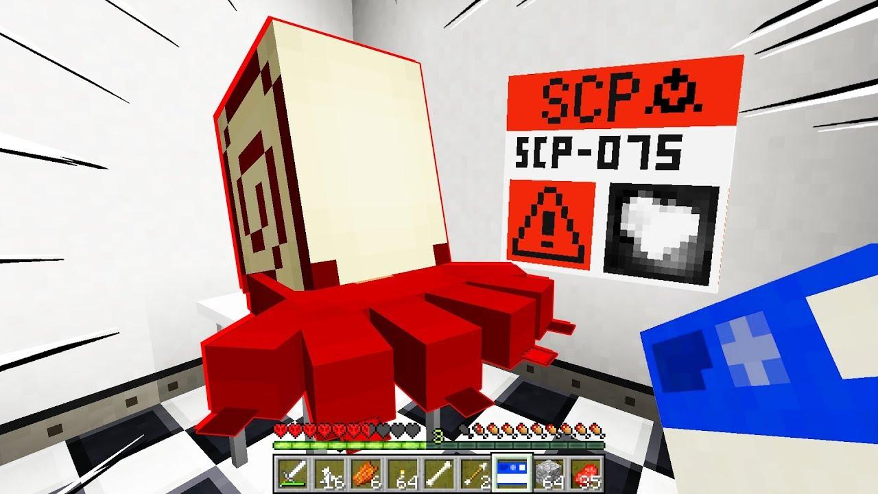 Download NON STRINGERE QUESTA MANO!!! - Minecraft SCP 075