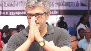 Ajith did not cast his vote in Nadigar Sangam Election 2015