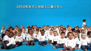 The Global Challenges for BASF (日本語字幕付き)