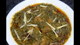 Palak Gosht  Healthy and Tasty Recipe  Authentic Recipe by Yasmin Huma Khan