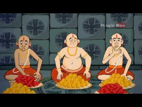 Samayalkaaranin Kavalai|Paramartha Guru(பரமார்த்த குரு)In Tamil|Animation/Cartoon Stories For Kids