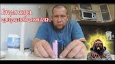 Зажигалки, газ в баллончиках по низким ценам в украине. Заказывайте оптом. Качественные зажигалки оптом по доступным ценам в интернет магазине