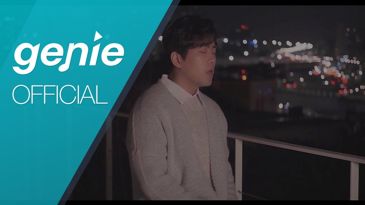 소각소각 sogak sogak - 내가 다 미안해 It's all my fault (Feat. jae hee of MIND U) Official M/V