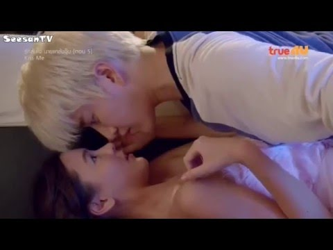 Kiss Me Thai - Taliw cares for TenTen#2