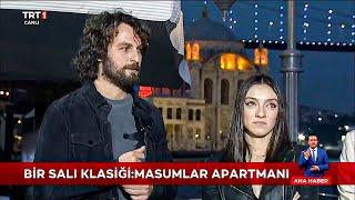 Masumlar Apartmanı Oyuncuları İle Röportaj | 2. Sezon