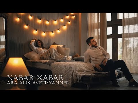 Ara & Alik Avetisyanner - XABAR XABAR | Official Music Video