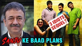 Rajkumar Hirani CONFIRMS 3 Idiots Sequel In Making   Aamir Khan   Kareena Kapoor