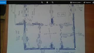 2  Архикад 20  Второе занятие  План обмеров  1 часть