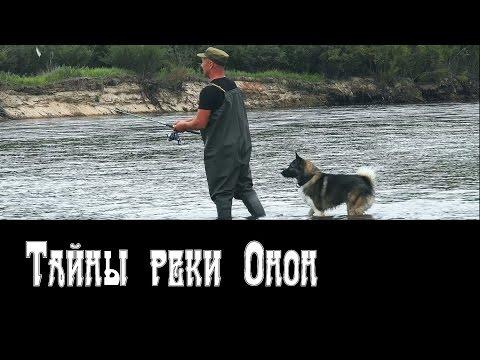 рыбалка в чите на реке иля